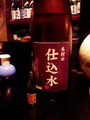 Fukukomachi