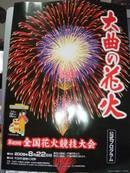 2009_082309february0108