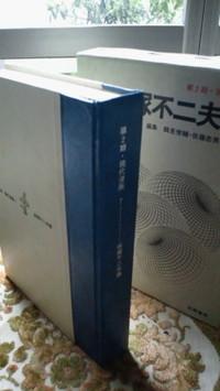 2011052114040000_2