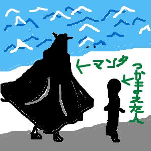 Cocolog_oekaki_2009_08_10_12_06